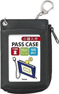 レイメイ藤井 単パスケース 小銭入れ 鎖付き ブラック GLP9006B