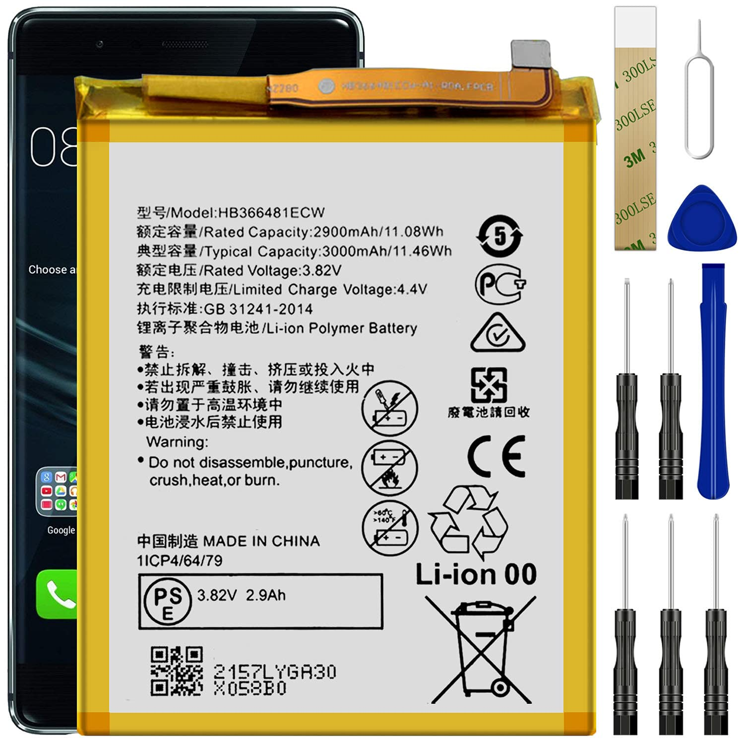 for Huawei P20 Lite HB20ECW 20 Replacement Battery with Tools ...