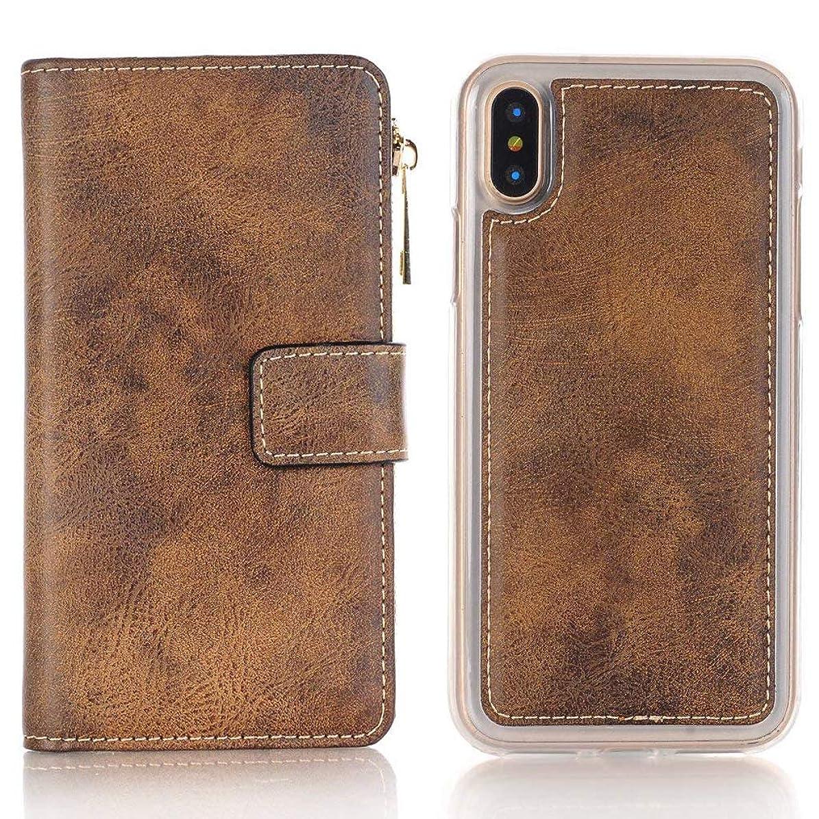 iPhone X ケース 手帳型 INorton 全面保護カバー 耐衝撃 レンズ保護 カード収納 分離式 高品質レザー シリコン 軽量 マグネット式(ブラウン)