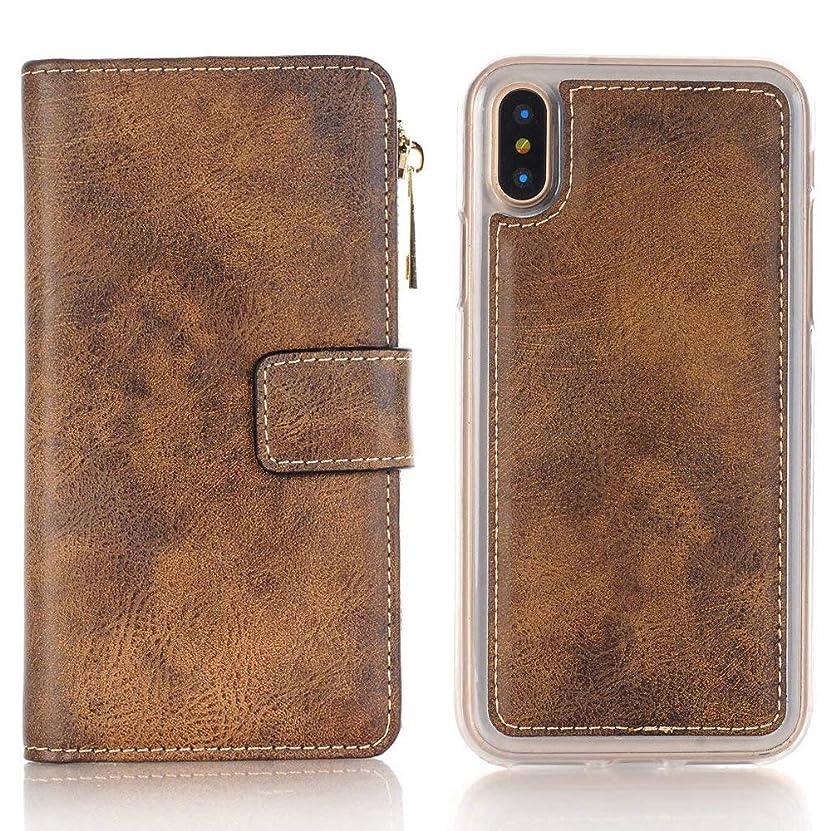 ハック合法埋め込むiPhone X ケース 手帳型 INorton 全面保護カバー 耐衝撃 レンズ保護 カード収納 分離式 高品質レザー シリコン 軽量 マグネット式(ブラウン)