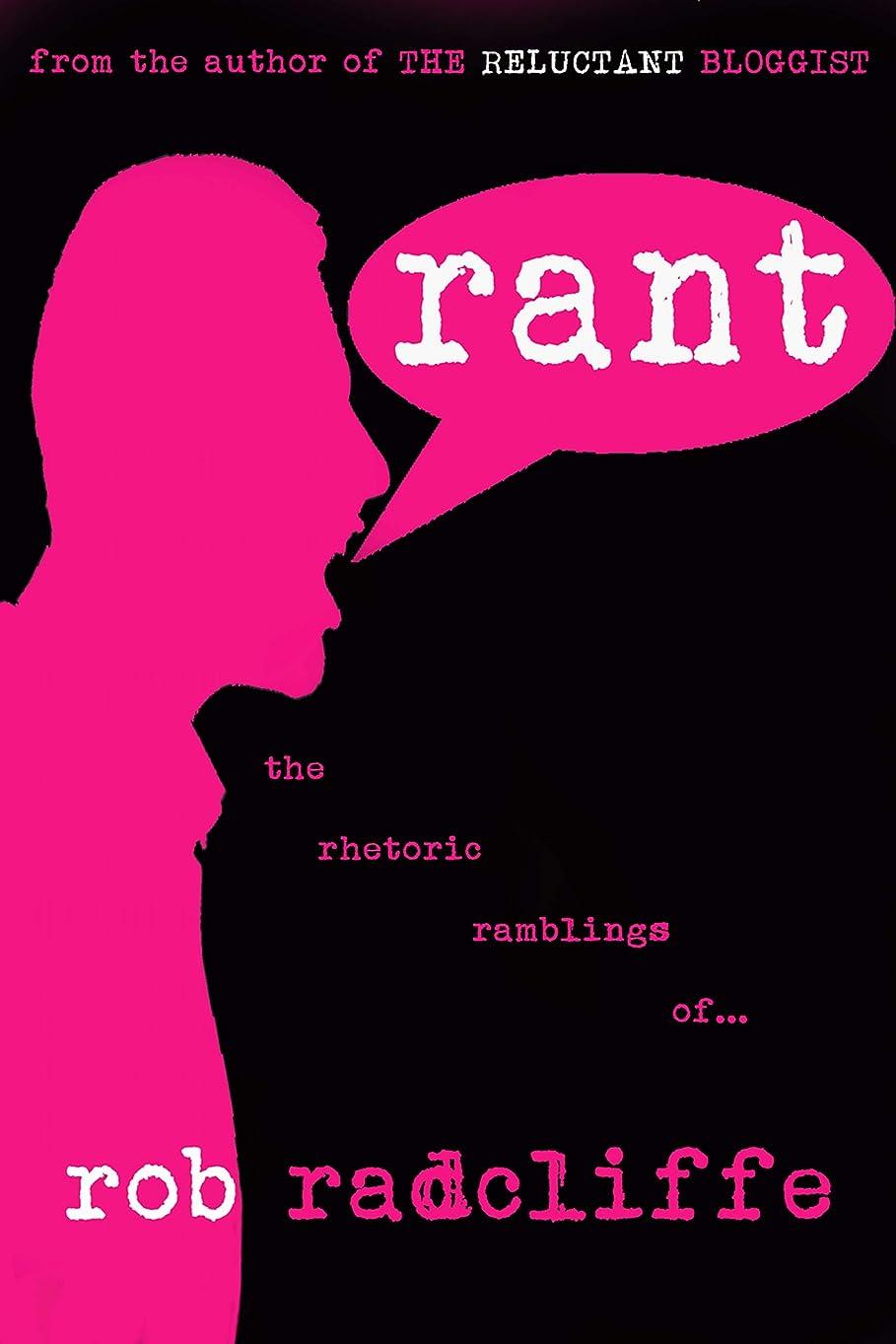 松の木もろい葉っぱRANT: the rhetoric ramblings of... (English Edition)