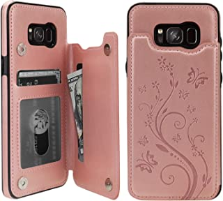 Vaburs S8 Plus Case Wallet with Card Holder, Embossed Butterfly Premium PU Leather Double Magnetic Buttons Flip Shockproof Protective Case Cover for Samsung Galaxy S8 Plus (Rose Gold)