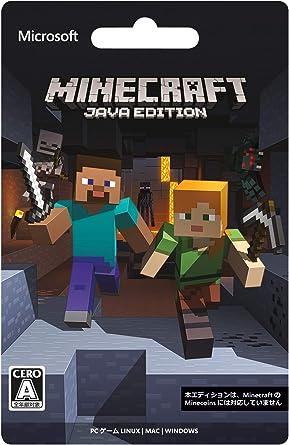 Minecraft Java Edition