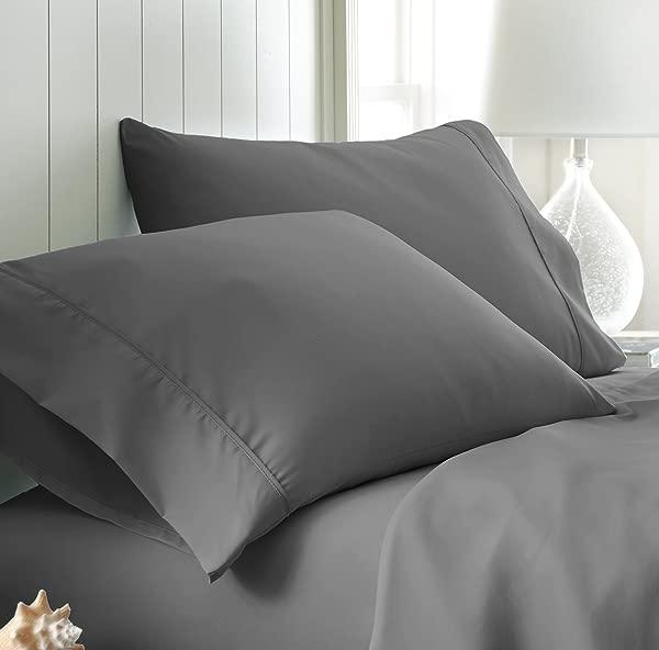 Ienjoy Home Collection Premium Ultra Soft Pillowcase Set Standard Gray