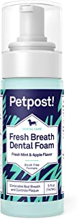 Petpost | Fresh Breath Foam for Dogs - Mint & Apple Flavored Dental Solution that Kills Bad Breath - Plaque and Tooth Deca...