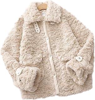 Abrigo de piel sintética para invierno, para mujer, informal, peludo, oso de peluche
