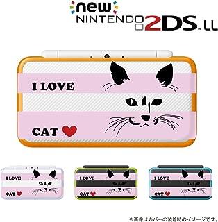 new Nintendo 2DS LLシリーズ 専用 カバー ケース ( ハード ) ニンテンドー ネコ ストライプ ピンク I LOVE CAT 透明 クリア