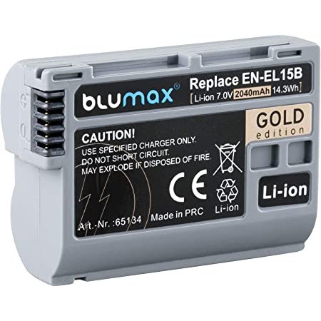 Blumax Gold Edition Akku Ersetzt Nikon En El15b 2040mah Elektronik