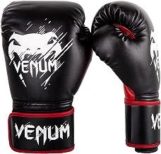 Venum Children's Contender Boxing Gloves