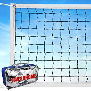 Professional Volleyball Net Outdoor Sand, Grass Volleyball Nets for Backyard, Portable Beach Kids Badminton Net Pro Volley...