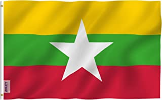 ANLEY Fly Breeze 3x5 Feet Myanmar Flag - Vivid Color and UV Fade Resistant - Canvas Header and Double Stitched - Republic ...