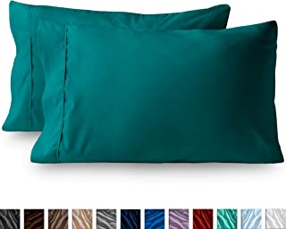 Bare Home Premium 1800 Ultra-Soft Microfiber Pillowcase Set - Double Brushed - Hypoallergenic - Wrinkle Resistant (King Pillowcase Set of 2, Emerald)