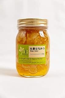 ●生姜はちみつ 生姜湯 国産生姜とアカシア蜂蜜 生姜エキスたっぷり 冷え性に 国内工場での手作り