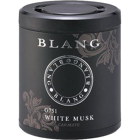 カーメイト 車用 消臭芳香剤 ブラング ブースターDH ドリンクホルダー型 ホワイトムスク ブラック 120g G751