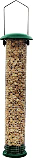 Gray Bunny Premium Steel Sunflower Seed Feeder and Peanut Feeder, 15