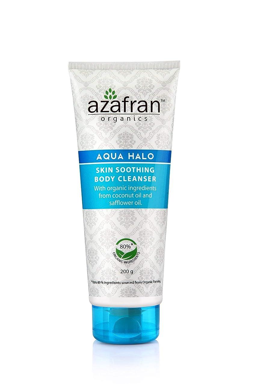 わな平手打ちラベンダーAzafran Organics Aqua Halo Skin Soothing Body Cleanser, 200g
