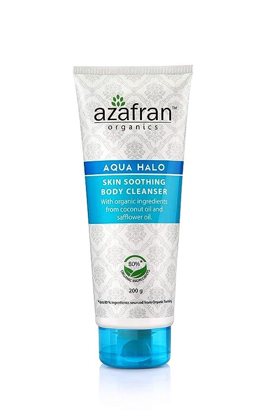 果てしない眠る未払いAzafran Organics Aqua Halo Skin Soothing Body Cleanser, 200g