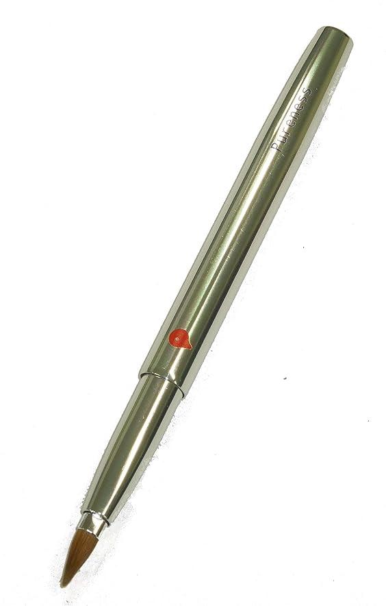 有罪以下服を片付ける熊野筆 リップブラシ(スライド式) SL07