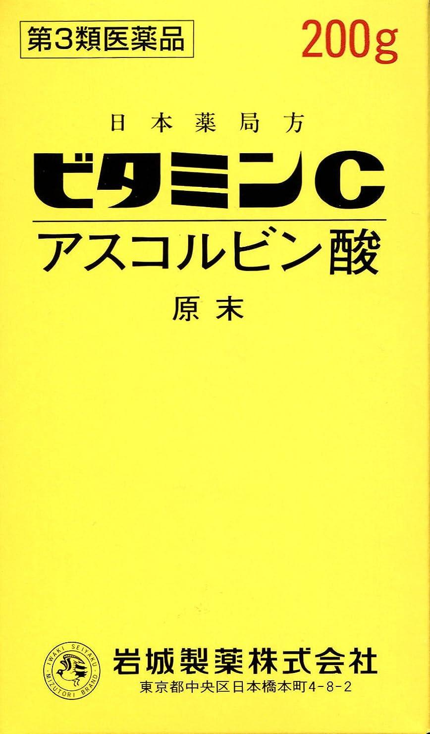 悩み登山家代表団【第3類医薬品】ビタミンC「イワキ」 200g