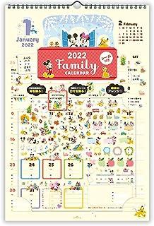 日本ホールマーク ディズニー 2022年 カレンダー 壁掛け 家族カレンダー シール付き 790479
