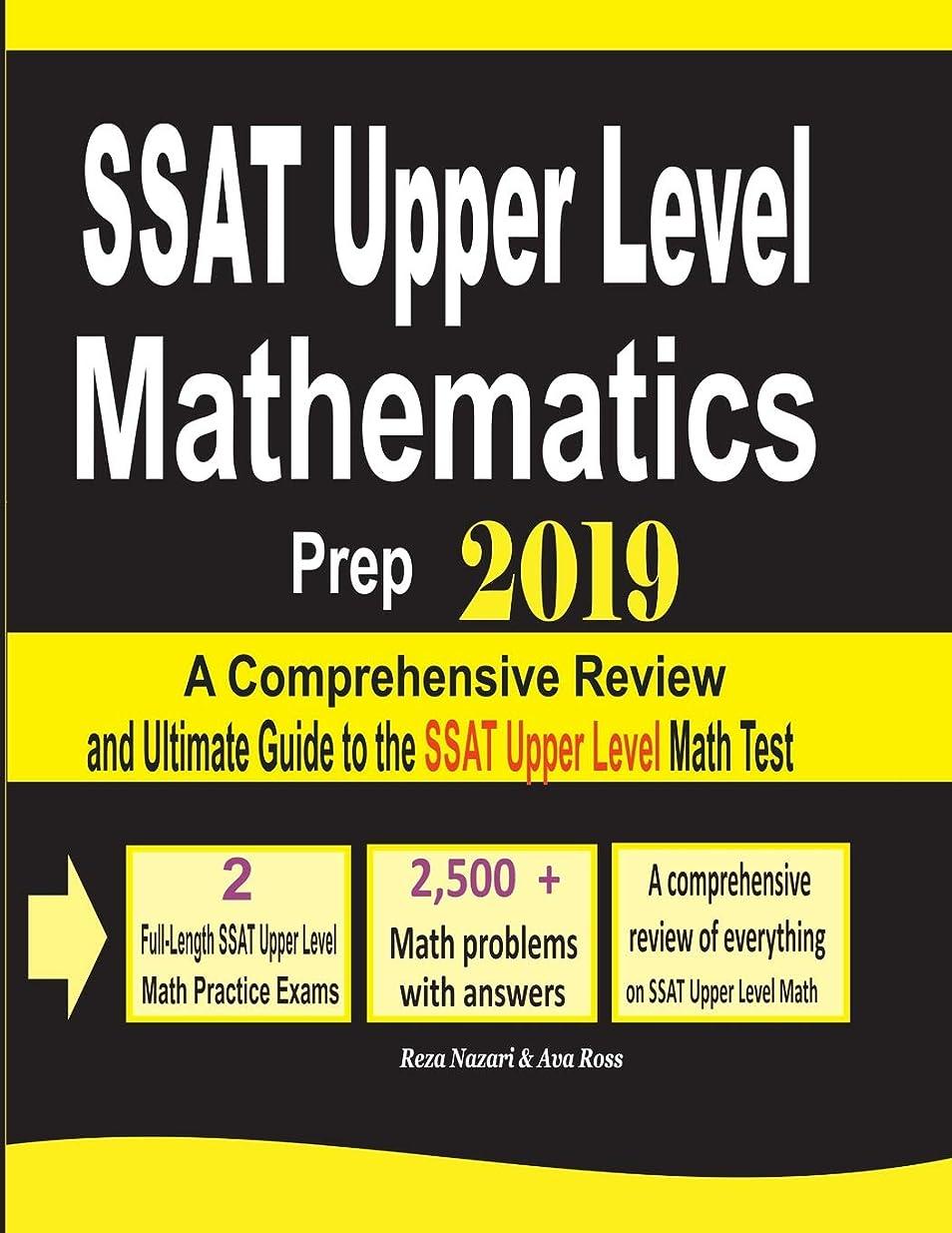 要旨グラフ考えたSSAT Upper Level Mathematics Prep 2019: A Comprehensive Review and Ultimate Guide to the SSAT Upper Level Math Test