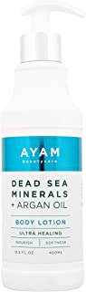 AYAM Beautycare Dead Sea Minerals + Argan Oil Body Lotion