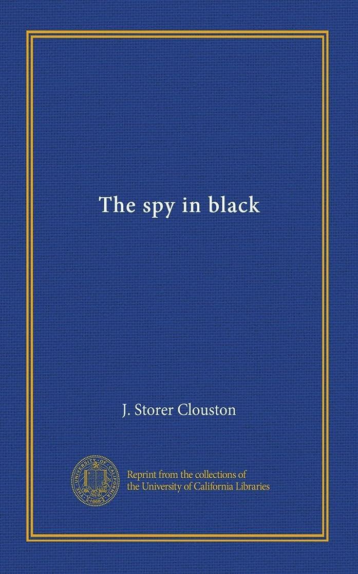 作業北東フリンジThe spy in black