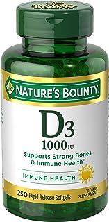 Nature's Bounty 自然之寶 維生素D-1000 IU 快速釋放軟膠囊250 ea