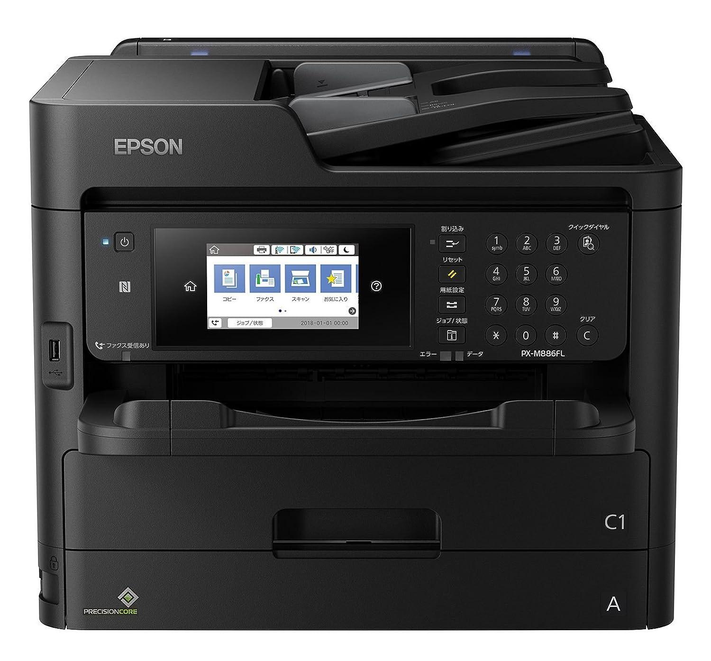 エプソン プリンター A4 インクジェット 複合機 PX-M886FL1 (大容量インク同梱/出張修理保証1年/ドキュメントパック非同梱)