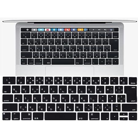 New MacBook Pro 13 15インチ 2016 / 2017 Touch Bar搭載モデル キーボードカバー【MaxKu】 キーボード防塵カバー 日本語 JIS配列 キースキン 多色選択可能 (対応モデル:MacBook Pro 13 15 Touch Bar搭載モデル A1706 A1707) (ブラック)