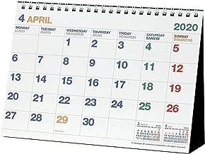 エトランジェ ディ コスタリカ カレンダー 4月始まり 卓上 2020年 A5 CLT43-A-04