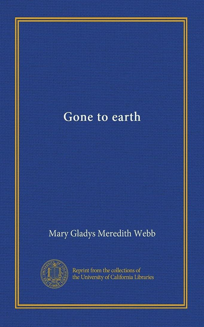 モナリザ高潔な母性Gone to earth