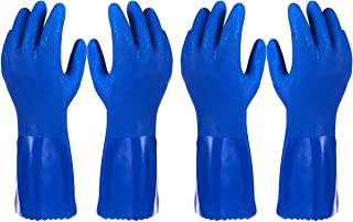 Pack of 2 Pairs Household Gloves - Cotton Lined Dish Gloves - Dishwashing Gloves - Rubber Gloves - Kitchen Gloves, Blue, Medium