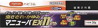 【指定第2類医薬品】マニューバEX11ゲル 20g