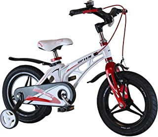 Upten Robot Alloy children bicycle kids bike cycle