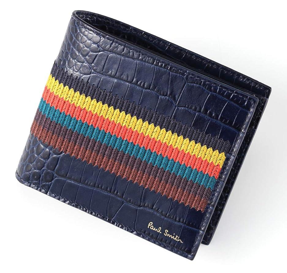 北東飽和するおかしい(ポールスミス) PAULSMITH 二つ折り財布(小銭入れ付き) PS-564 [並行輸入品]