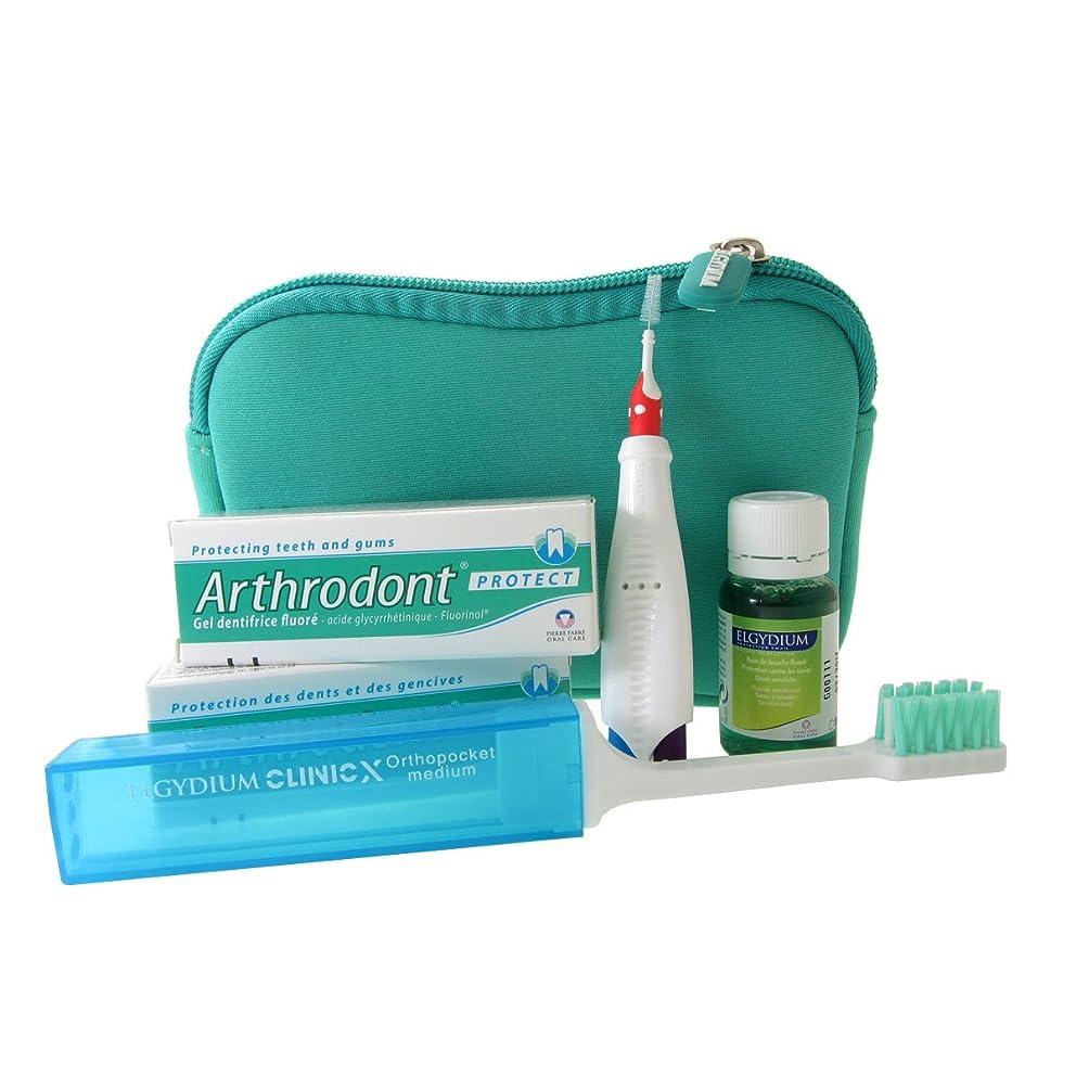 つづり省苦いElgydium Orthodontic Kit With Pouch [並行輸入品]