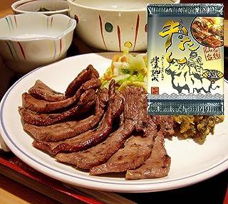 牛タン250g 厚切りでやわらか、仙台名物の牛タン(塩味)焼肉パーティー、BBQ、ギフトにご自宅用に!