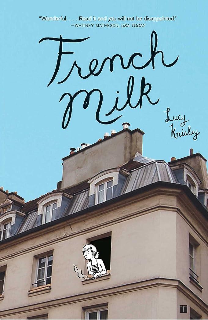 エクスタシーひねくれた麦芽French Milk (English Edition)