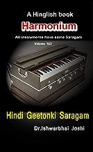Hindi Geetonki Saragam For Harmonium (English) Vol-1&2: Ek Ghante me sikhiye Harmonium