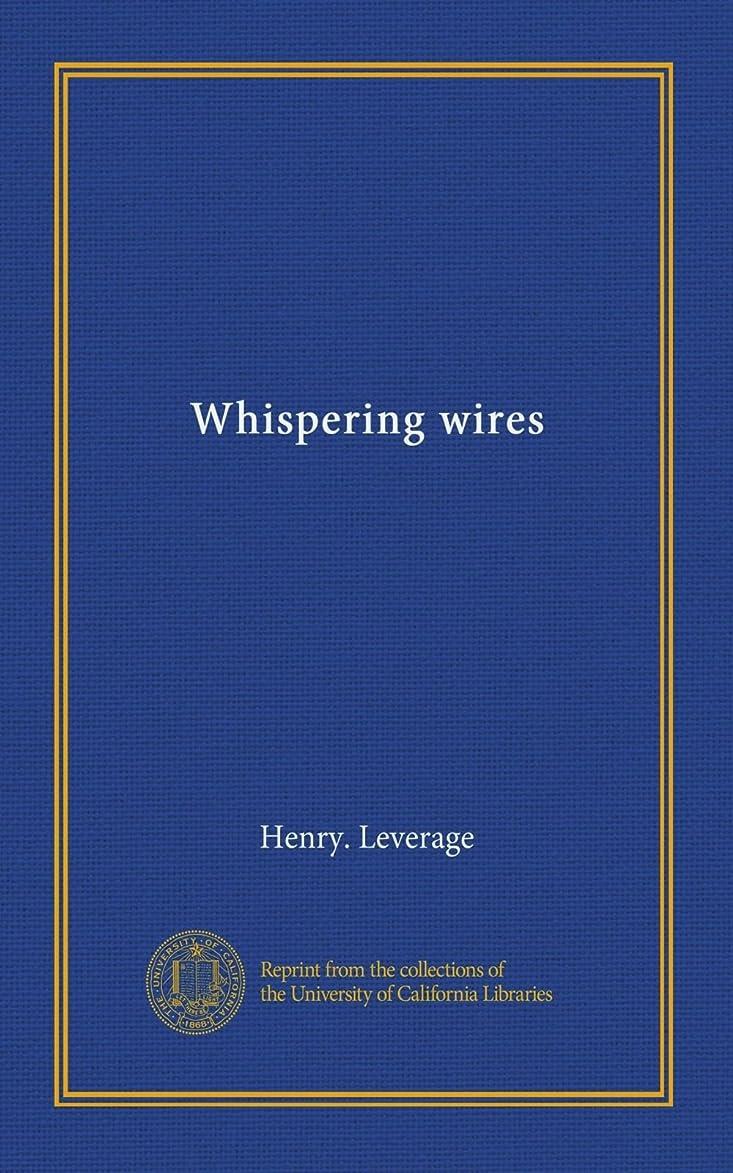 岩文庫本記憶Whispering wires