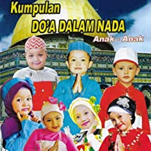 doa wudhu mp3