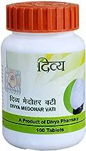 5 Bottles Ramdev Ayurvedic Divya Herbal Medohar Vati For Weight Loss