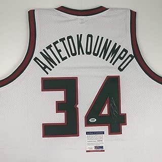Autographed/Signed Giannis Antetokounmpo Milwaukee Retro White Basketball Jersey PSA/DNA COA
