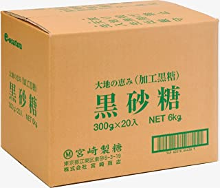 宮崎製糖 黒砂糖(加工黒糖) 300g×20袋
