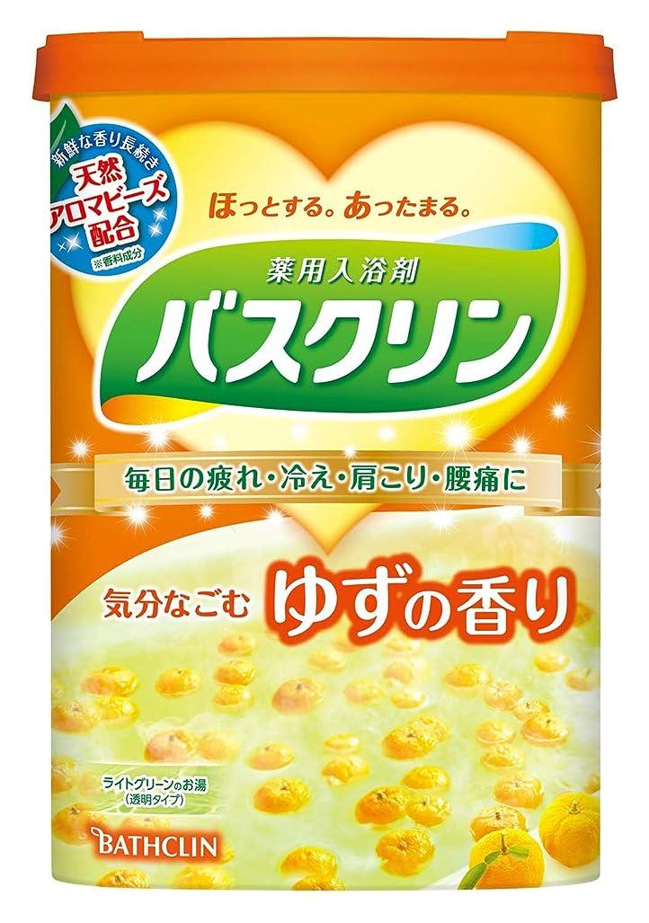 シフト冷蔵する質量バスクリンゆずの香り600g
