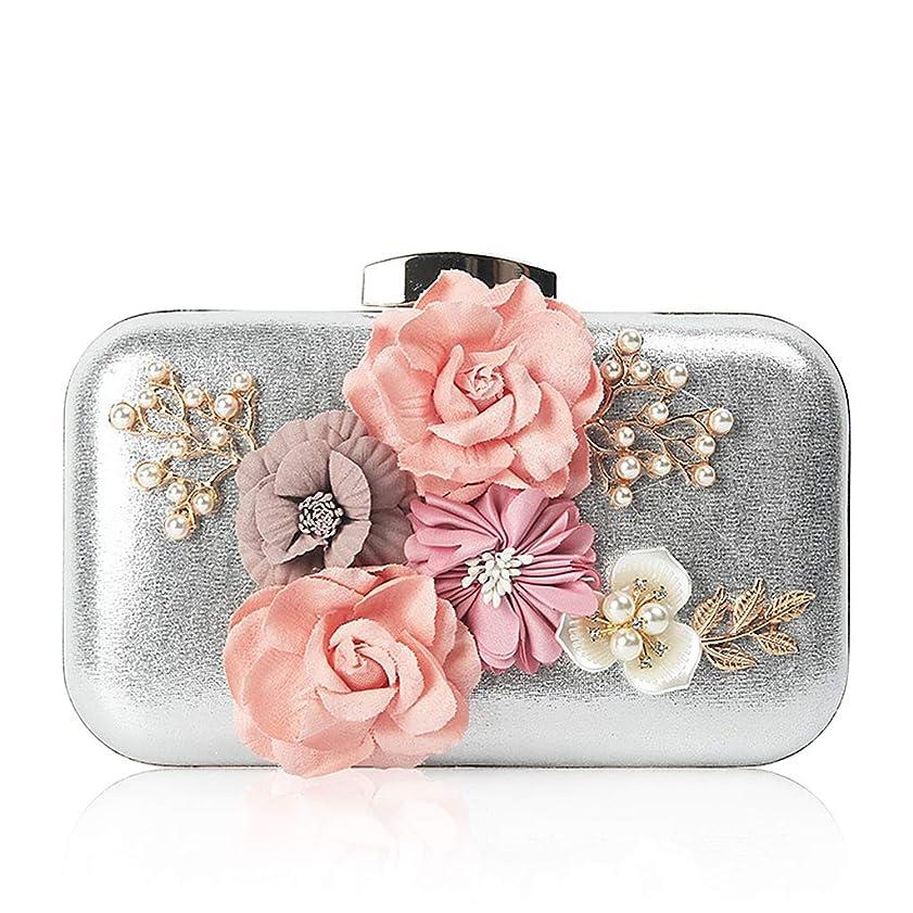 東測る変わるDabixx女性パーティーウェディングクラッチ高級財布フラワーイブニングウエディングバッグチェーン財布 - 銀