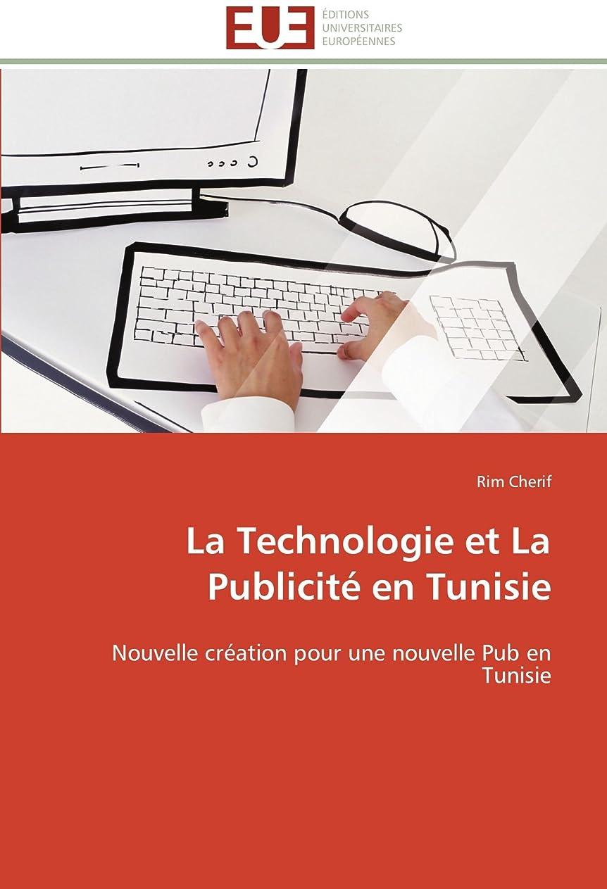 ヒューズ裁判官アンプLa Technologie Et La Publicité En Tunisie (Omn.Univ.Europ.)