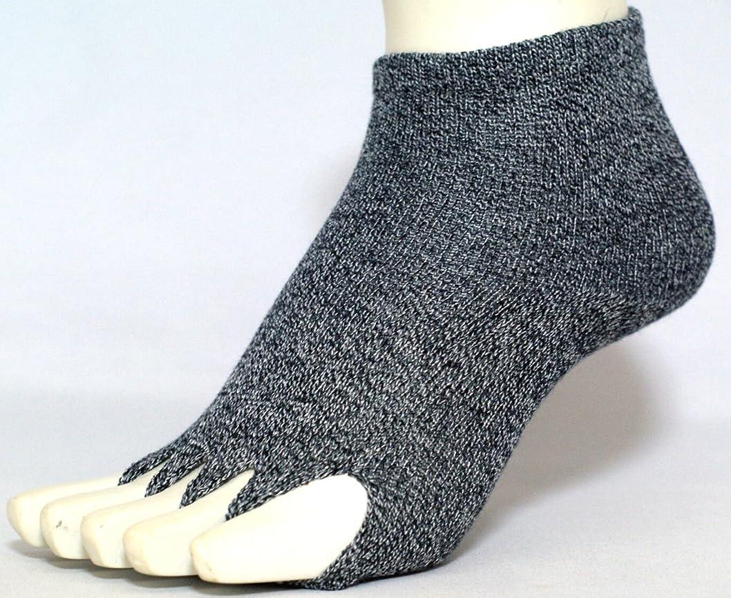 その他寝る天気ルボック クールバンブー 指なし健康ソックス サイズ4種?カラー8種 (LL(27cm~29cm), クロムク)