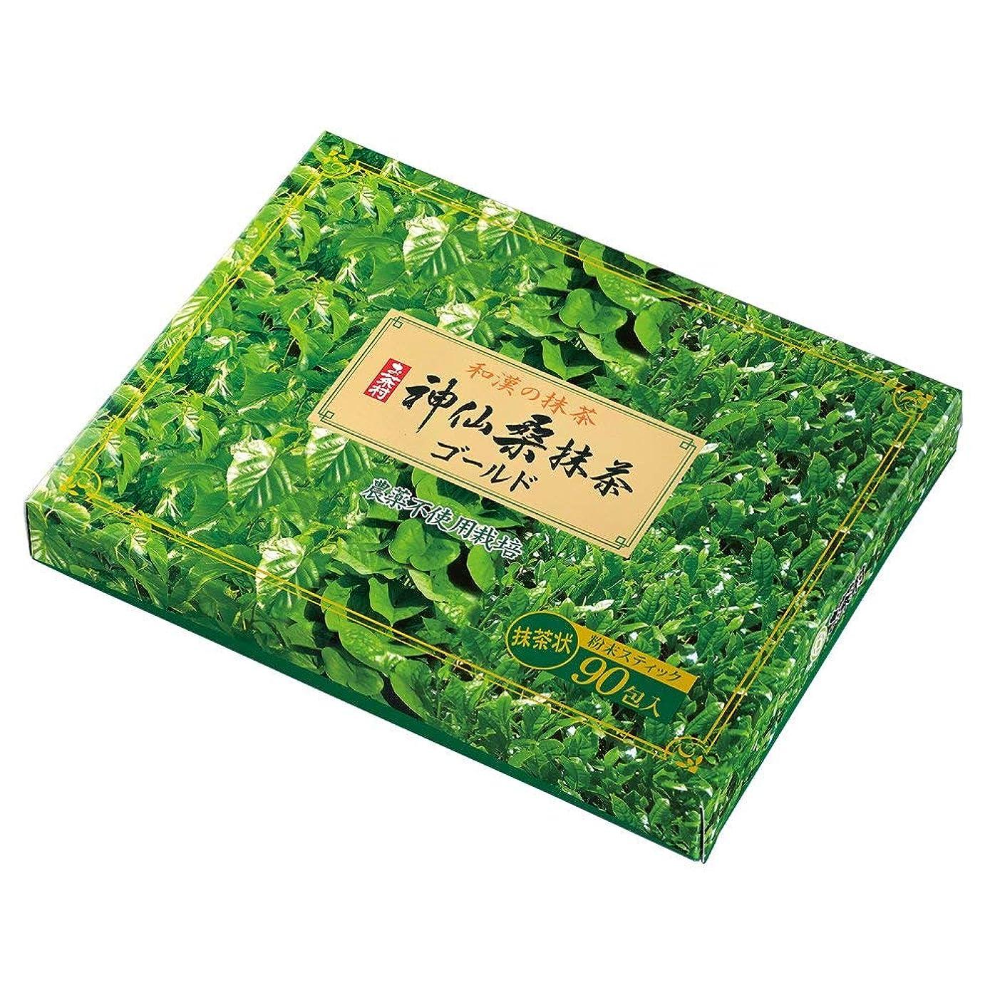 ラッドヤードキップリング配置並外れてお茶村 青汁 神仙 桑抹茶 ゴールド 90包 入り
